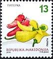 Pepper. Stamp of Macedonia.jpg