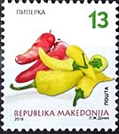 Pepper. Stamp of Macedonia.jpg