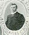 Petar Samardzhiev Stara Zagora IMARO.JPG