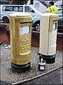 Pete Reed's gold postboxes at Nailsworth Post Office, Gloucestershire (3).jpg