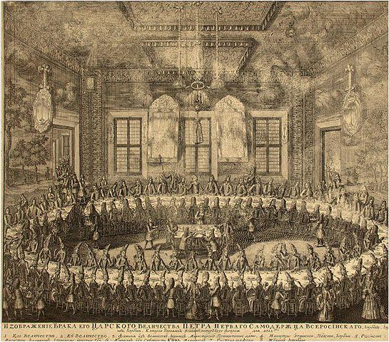 Свадьба Петра I и Катерины Алексеевны в 1712 году. Гравюра А.Ф.Зубова, 1712