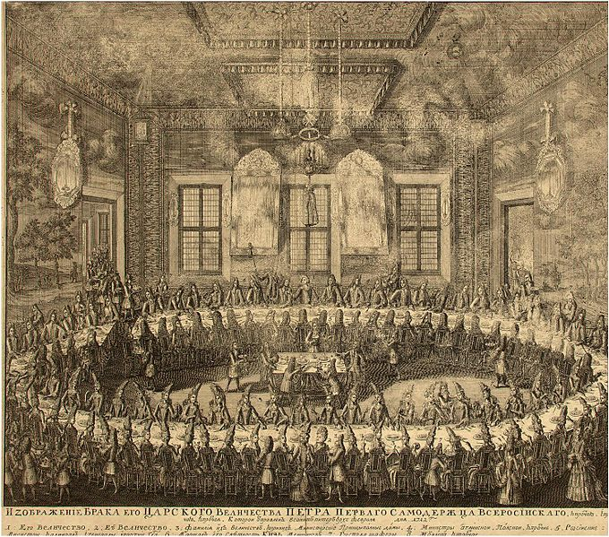 Fájl:Peter I and Catherine I wedding 1712.jpg