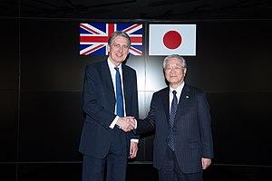Hiroaki Nakanishi - with Philip Hammond (January 8, 2016)