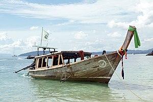Phra Nang beach 45.jpg