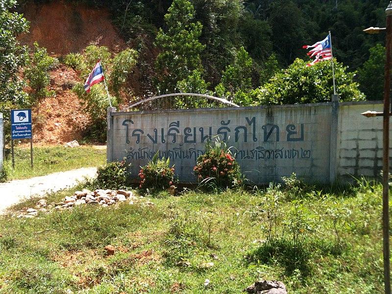 File:Phường 8, Dalat, Lâm Đồng, Vietnam - panoramio (1