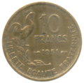 PièceFrançaise10Francs1951-Revers.png