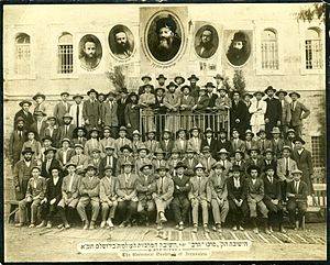 Abraham Isaac Kook - Picture of Rav Kook and his Yeshiva Faculty and Students
