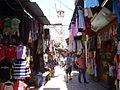PikiWiki Israel 13507 Jerusalems Old City Market.jpg