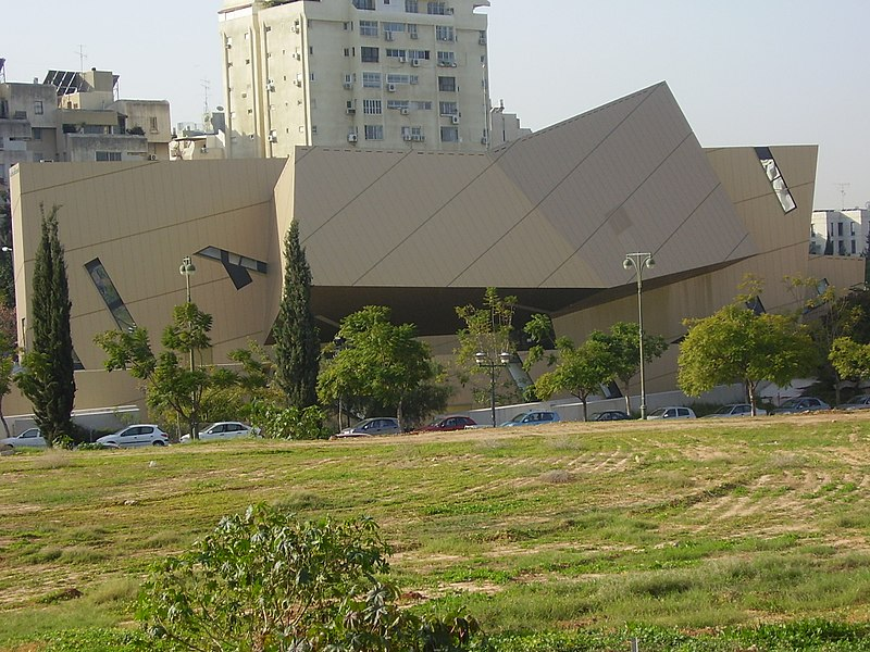 מרכז וואהל באוניברסיטת בר אילן