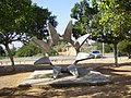 PikiWiki Israel 16504 quot;The Little Princequot; garden in Holon.JPG