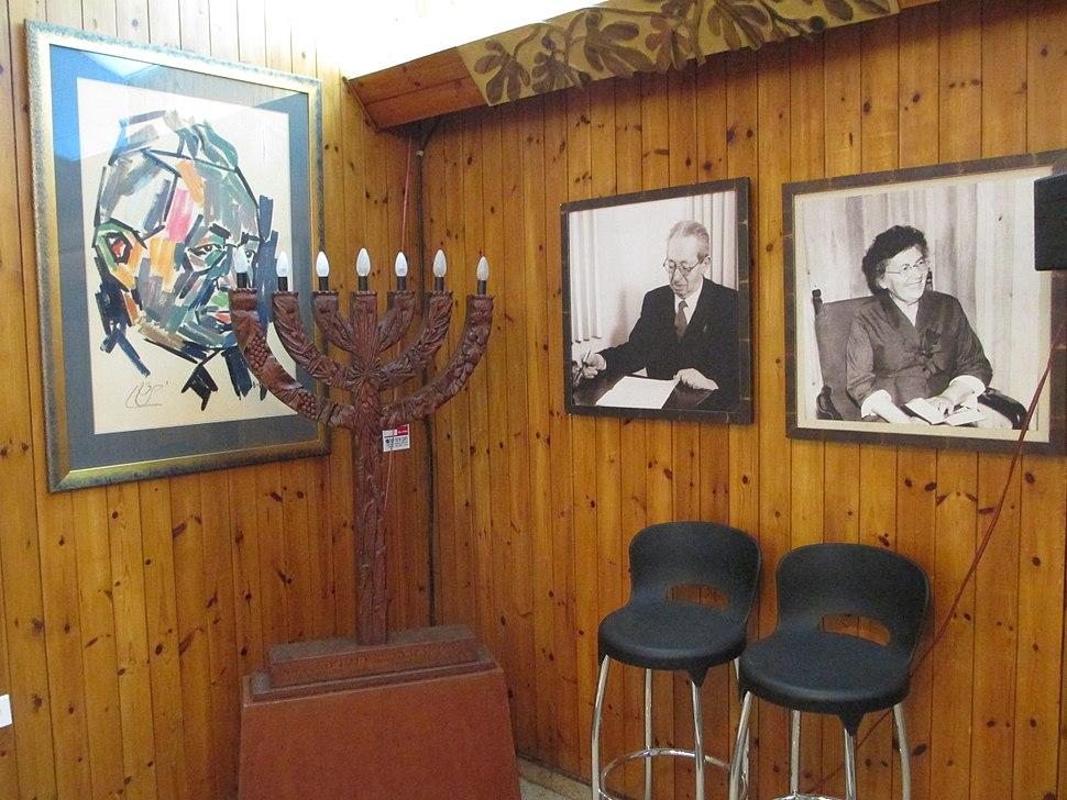 PikiWiki Israel 31652 Yad Itzhak Ben Zvi