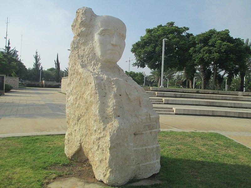 פארק מנהיגי האומה בראשון לציון-בן גוריון