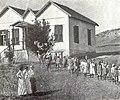 PikiWiki Israel 68796 a school in ness ziona.jpg