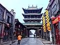 Pingyao, Jinzhong, Shanxi, China - panoramio (37).jpg