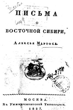 сороченков алексей иванович биография читать