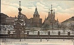 Pokrovsky Monastery in Kharkov.jpg