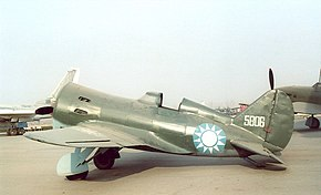 Polikarpov I-16 (China Aviation Museum).jpg