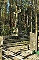 Pomnik Polakow z Janowej Doliny.jpg