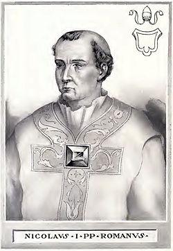 Картинки по запросу папа николай 1