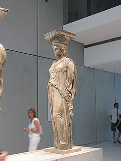Porch of the Maidens (Caryatids) 4.jpg
