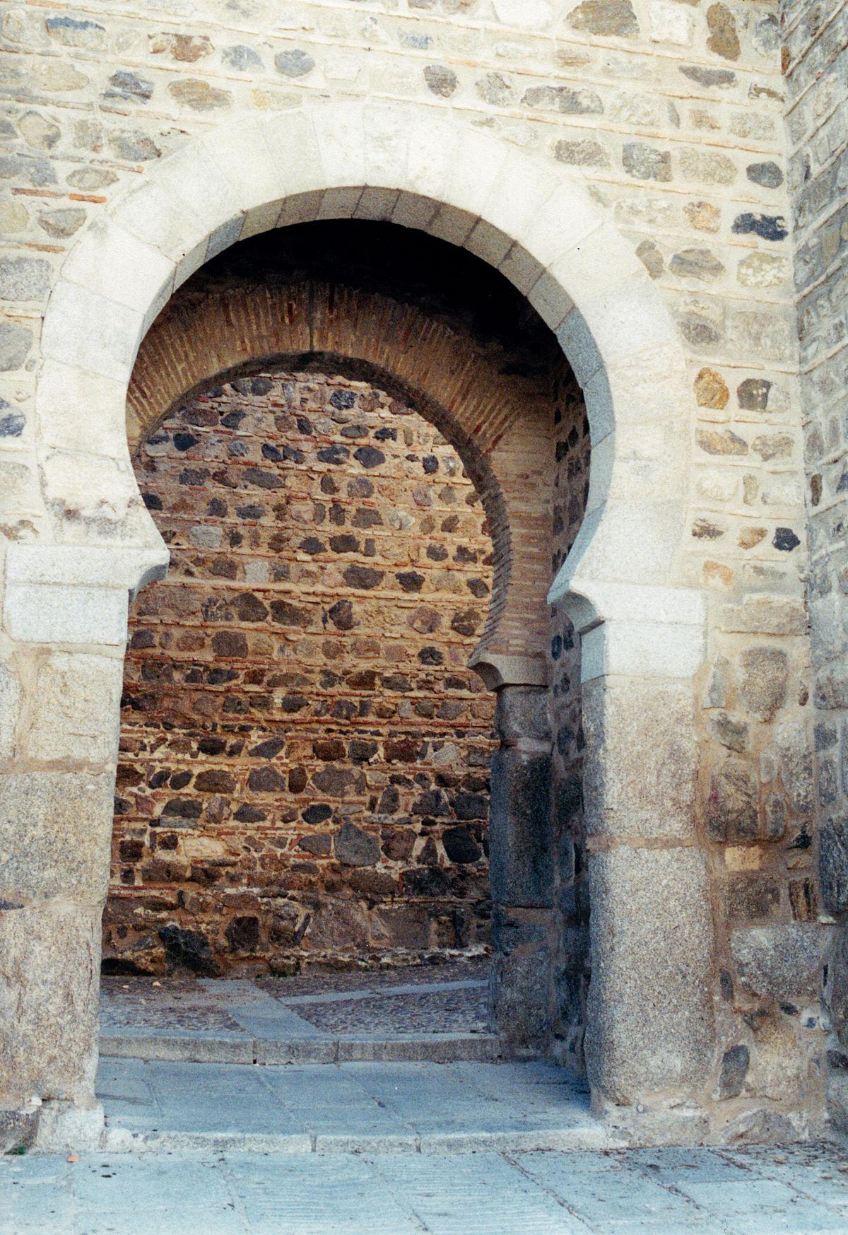 Puerta de alc ntara wikidata for Porte french to english