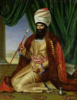 Césarine Davin-Mirvault - Portrait of Asker-Khan, Ambassador of Persia, from 1809