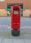 Post box on Vauxhall Road at Tithebarn Building.jpg