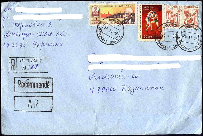 femme-ukrainecom - rencontre femme russe