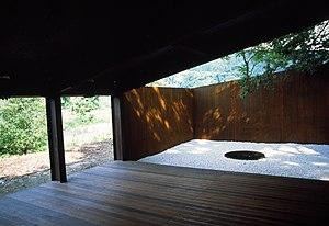 "Echigo-Tsumari Art Triennial - Another angle from inside ""Potemkin"""