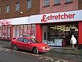 Pound Stretcher, Omagh - geograph.org.uk - 129555.jpg