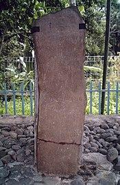 Batu basurek Kuburajo I