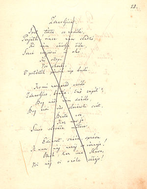 Zdravljica - A censored manuscript, ready to be published in the Poezije (Poems) collection in 1846. A modified version was published in full in 1848.