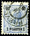 Prevesa Austrian 4 mi 23 19 3 1895.jpg