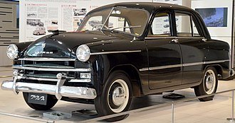 Prince Sedan - 1954 Prince Sedan AISH-2 (Crown Prince Akihito's vehicle)