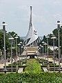 Putrajaya Landmark w Malezji.jpg