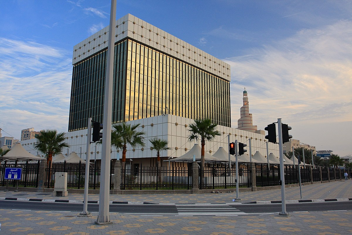 Qatar Central Bank - Wikipedia