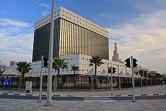Qatar Central Bank - Image: Qatar Central Bank Office