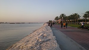 Corniche - Qatif corniche