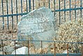 Queen Creek-SanTan Regional Park-(F) Gold Mountain-Marion Kennedy Grave.jpg