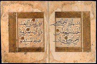 <i>Tafsir al-Tabari</i>