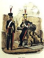 RAUniform1825