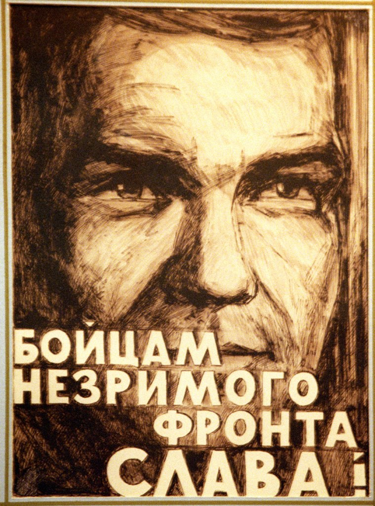 RIAN archive 654319 Showpiece of exhibition dedicated to 80th anniversary of Russian foreign intelligence service