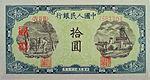 RMB1-10-1A.jpg