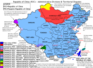 Map of the Republic of China, showing administ...