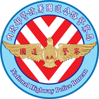 ROC National Highway Police Bureau Logo.png