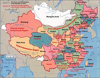 Provinces of China - Map comparing administrative divisions as drawn by the PRC and ROC.