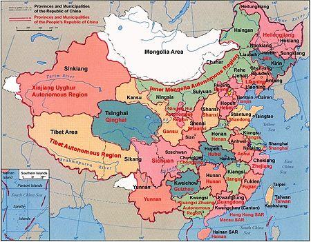 China (kawasan)