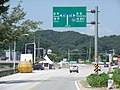 ROK National Route 42 Hakgok Tway Intersection 01.jpg