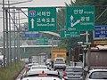 ROK Natl Route 1 Seobu Arterial Highway Cheolsangyo IC 150m Ahead(Geumcheon IC Dir) 1.jpg