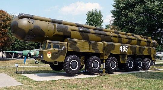 Ядерна зброя України — Вікіпедія
